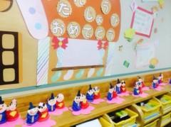 菱沼美波 公式ブログ/岩槻映画祭  さいたま市合併10周年記念映画「つきものがたり」☆ 画像2