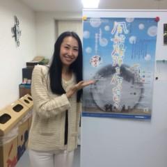 菱沼美波 公式ブログ/舞台『風船爆弾を作った日々』 画像3