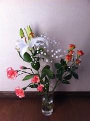 菱沼美波 公式ブログ/良い天気 画像1