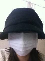 菱沼美波 公式ブログ/病院。 画像1