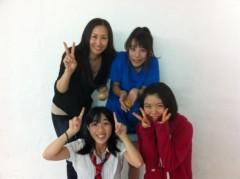 菱沼美波 公式ブログ/女子力満点 画像2