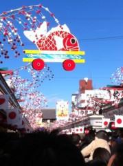 菱沼美波 公式ブログ/初詣 画像1