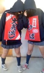 秋山那留実 公式ブログ/風邪ひいたです 画像2
