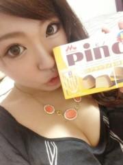 秋山那留実 公式ブログ/pino☆ 画像1