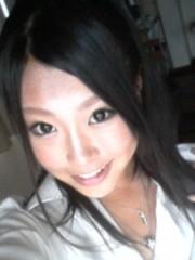 秋山那留実 公式ブログ/行ってきます 画像1
