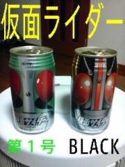 秋山那留実 公式ブログ/こんばんわん!★ 画像2