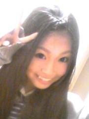 秋山那留実 公式ブログ/痒い 画像1