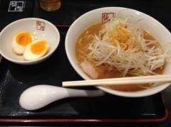 秋山那留実 公式ブログ/GW☆ 画像2