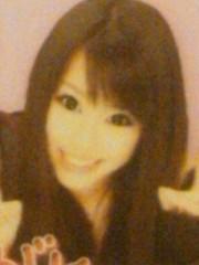 秋山那留実 公式ブログ/カチ割れそ 画像1