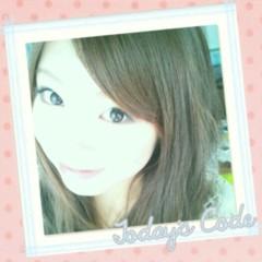 秋山那留実 公式ブログ/サークル! 画像1