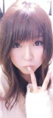 秋山那留実 公式ブログ/お昼ご飯( ^ω^ ) 画像2