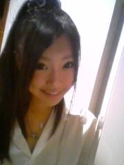 秋山那留実 公式ブログ/行ってきます 画像2