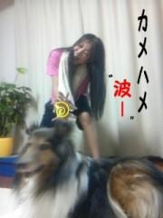 秋山那留実 公式ブログ/ただいまぁ〜 画像1