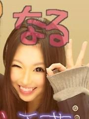 秋山那留実 公式ブログ/ぷり 画像2