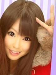 秋山那留実 公式ブログ/居残り 画像1