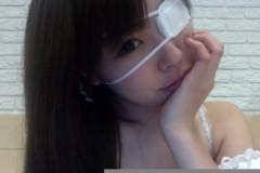秋山那留実 公式ブログ/病院いったよー 画像1