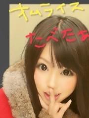 秋山那留実 公式ブログ/新幹線なう 画像2