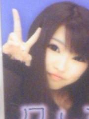 秋山那留実 公式ブログ/ぼんじゅーる← 画像2