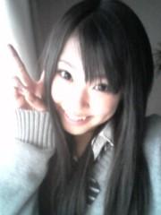 秋山那留実 公式ブログ/相談。 画像1