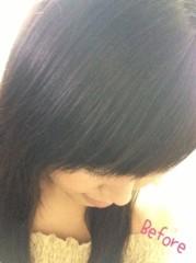 秋山那留実 公式ブログ/美容室☆ 画像1