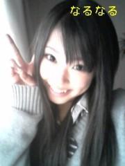 秋山那留実 公式ブログ/こんばんわん!★ 画像1