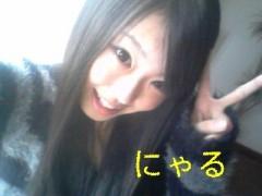 秋山那留実 公式ブログ/オススメある? 画像1
