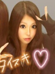 秋山那留実 公式ブログ/ぷりくら 画像1