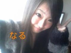 秋山那留実 公式ブログ/オススメある? 画像2