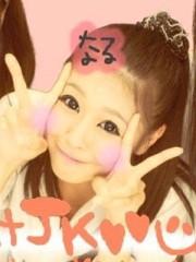 秋山那留実 公式ブログ/こんばんびーにょ 画像3