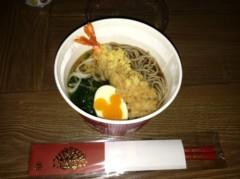 秋山那留実 公式ブログ/2013年1月1日 画像2