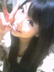 秋山那留実 公式ブログ/バレンタインでい 画像1