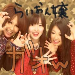 秋山那留実 公式ブログ/報告!! 画像2