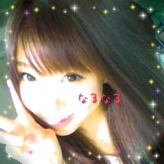 秋山那留実 公式ブログ/夢 画像2