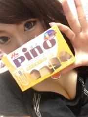 秋山那留実 公式ブログ/pino☆ 画像2