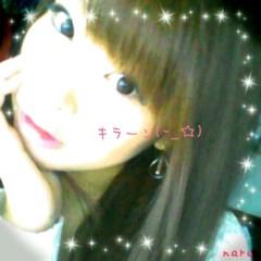 秋山那留実 公式ブログ/おはよー(^O^) 画像2