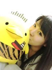 秋山那留実 公式ブログ/バリィさん。 画像2