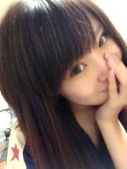 秋山那留実 公式ブログ/GW☆ 画像1