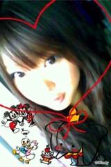 秋山那留実 公式ブログ/18歳(*^_^*) 画像1