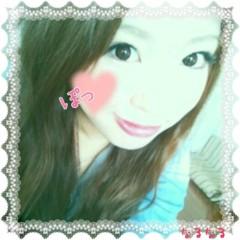 秋山那留実 公式ブログ/歯医者!!きーん!!いてっ!! 画像1
