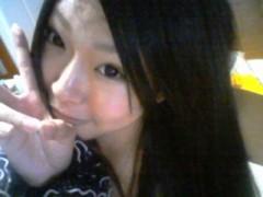 秋山那留実 公式ブログ/テディベア 画像2