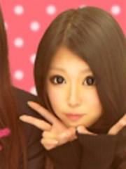秋山那留実 公式ブログ/ぷりくら 画像3