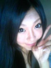 秋山那留実 公式ブログ/お墓参り 画像2