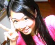 秋山那留実 公式ブログ/コメ返 画像2