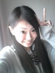 秋山那留実 公式ブログ/いってきまぁす 画像1