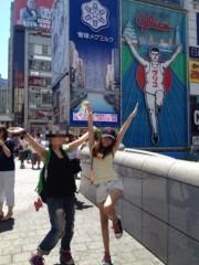 秋山那留実 公式ブログ/大阪!京都☆ 画像1