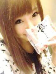 秋山那留実 公式ブログ/禁断の夜食 画像1