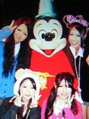秋山那留実 公式ブログ/ディズニー 画像1