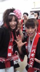 舞原鈴 公式ブログ/ヤットサー!ヤットヤット!! 画像1