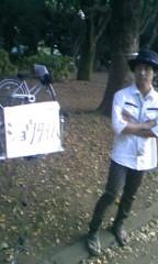 岩佐賢吾(ショウタイム) 公式ブログ/昨日の路上ライブ 画像1