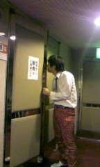 岩佐賢吾(ショウタイム) 公式ブログ/夏の終わりにはただ貴方に会いたくなるの 画像1